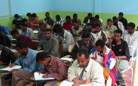 Computer Science in Ethiopia